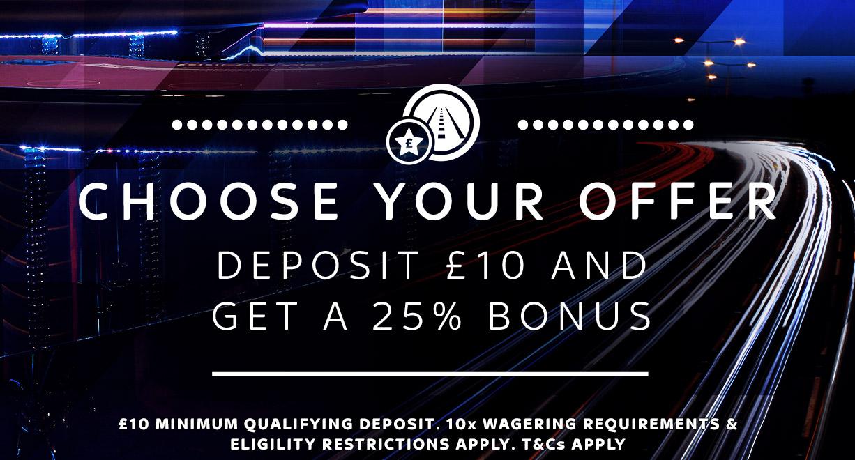 Deposit Match CYO - 25